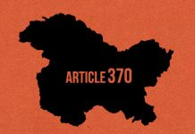 How much Jammu and Kashmir changed a year after the abolition of 370