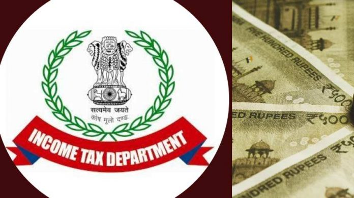 24 lakh taxpayers get 88,652 crore refund